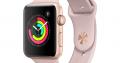 APPLE iPhone XS 256GB + Apple Watch Series 3 GPS