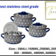 Steele and plastic casserole