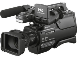 The HXR-MC2500 Shoulder Mount AVCHD Camcorder from Sony