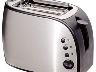 Toasters Online – Small Kitchen Appliances