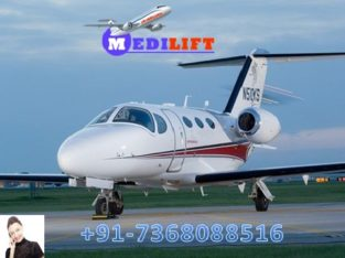 Take Masterly Air Ambulance Service in Kolkata