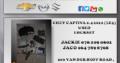 CHEV CAPTIVA 2.4 2012 (LE5) USED LOCKSET FOR SALE
