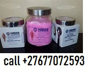 Hot pink embalming powder from Germany+27677072593