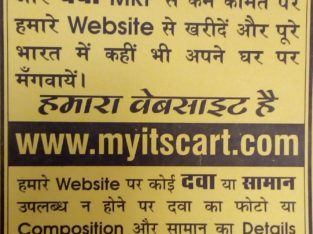 For online shopping please Login to myitscart.com