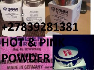 +27839281381 prices of hager werken embalming compound powder