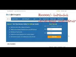 We are Hiring- Earn Rs.15000/- Per month – Simple Copy Paste Jobs