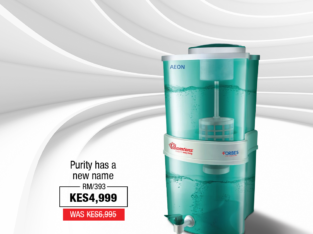 FORBES AEON 4000 LITERS PURIFIER- RM/393
