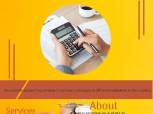 Company Registrations from R550