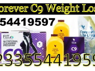 BENEFITS OF FOREVER C 9