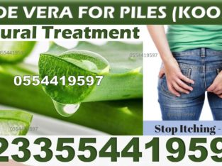 PILES TREATMENT NATURAL PACK