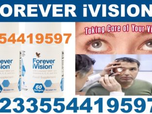 BENEFITS OF FOREVER iVISION
