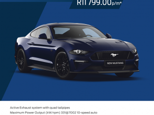 Ford Mustang: Life is an adventure so get ready to start yours!