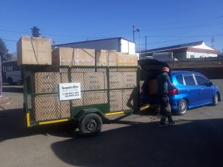 Joburg Shopping and Courier