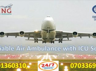 Get Awesome Medical Support by King Air Ambulance in Chennai